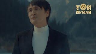Ілияс Байбосынов - Ақсудан ұшқан аққуым