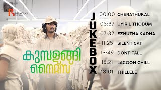 Kumbalangi Nights  - Full Movie Audio Jukebox | Sushin Shyam