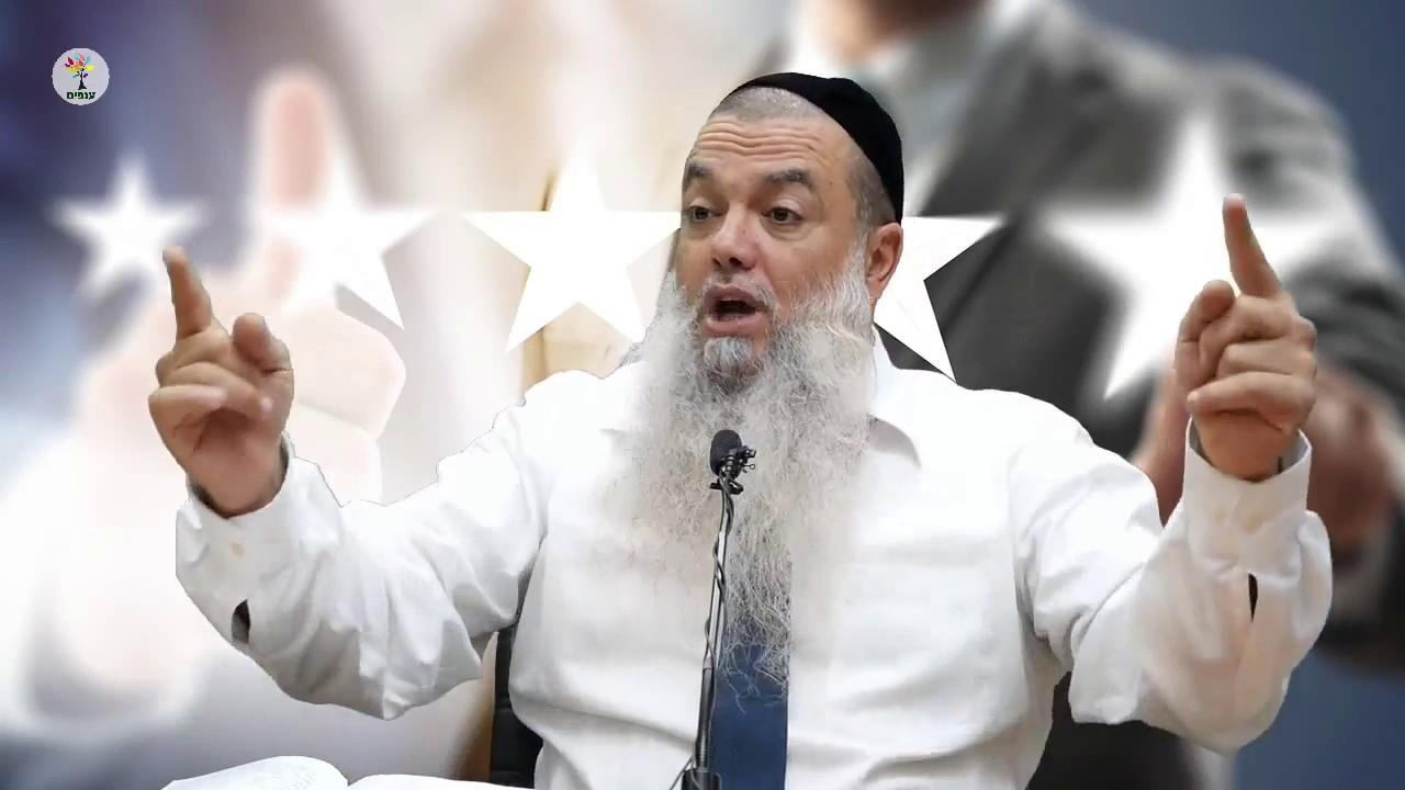 איך להיות מרוצה תמיד? - הרב יגאל כהן HD - חדש!!!