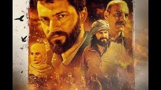 "kardeşim için dera filmi (2018) فيلم من اجل اخي درعا ""كامل"" ـ thumbnail"