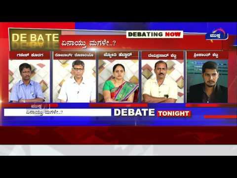 Debate Tonight - Kavya Death