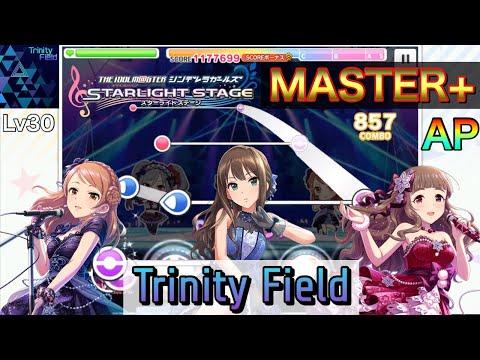 【デレステ】Trinity Field (MASTER+) ALL PERFECT ☆Lv30 アイドルマスターシンデレラガールズスターライトステージ 