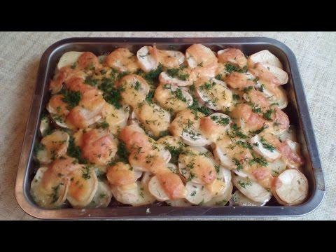 Запечённый картофель с курицей и грибами