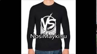 пошив футболку на заказ спб(http://nosimayki.ru/ - интернет магазин футболок, приглашает Вас за покупками. У нас Вы можете заказать футболку с..., 2017-01-08T17:19:08.000Z)