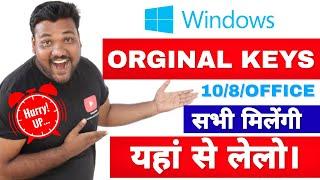 Best Website to Buy Microsoft Keys in Cheap Price!