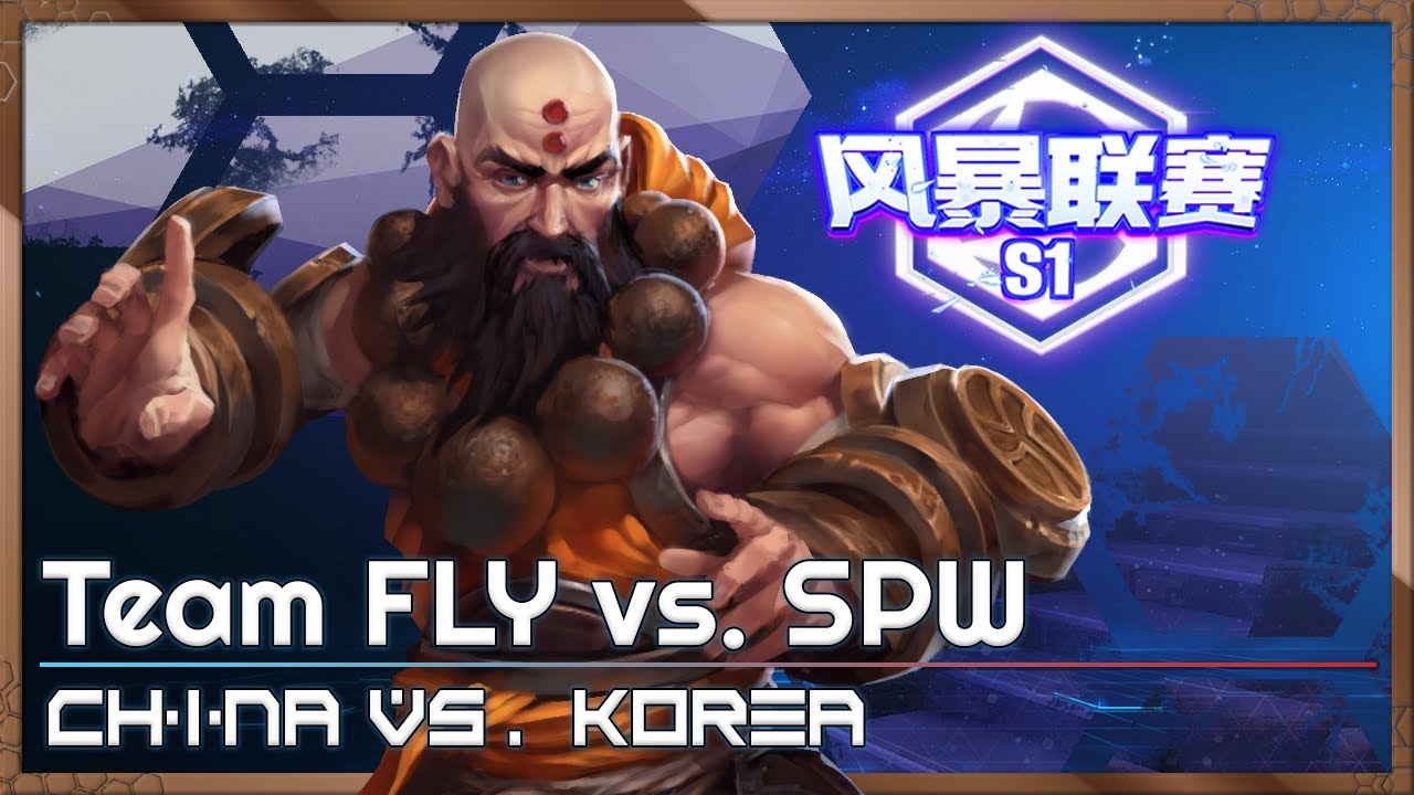 Team FLY vs. SPW - China/Korea - Heroes of the Storm Tournament