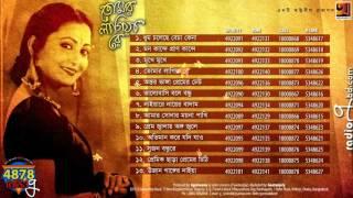 Tomaro Lagiya Re | Parveen Sultana | Full Album | Audio Jukebox
