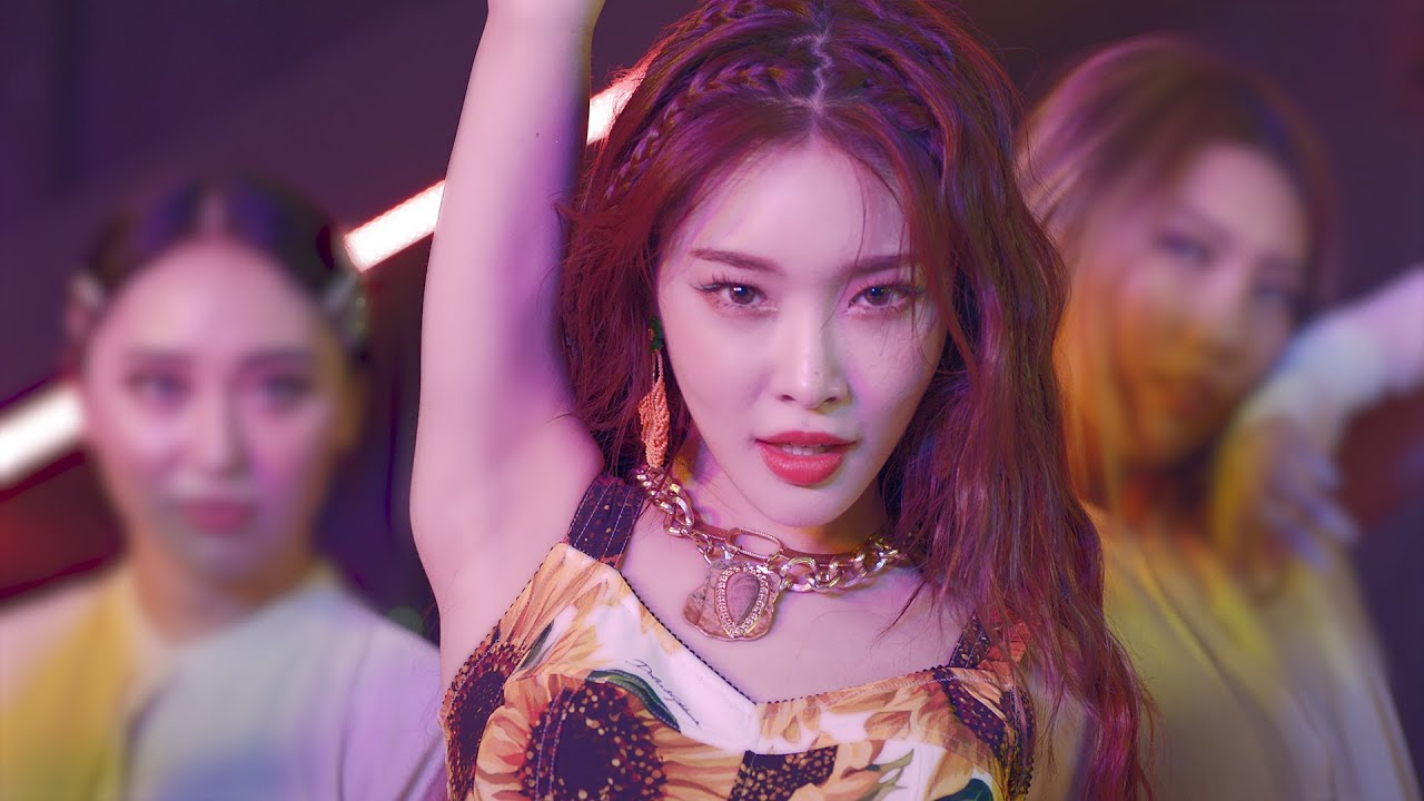[D-DAY] CHUNG HA 청하 'PLAY' DANCE PERFORMANCE VIDEO I 4K