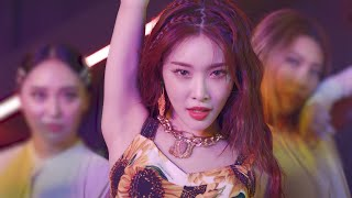 [D-DAY] CHUNG HA 청하 'PLAY' DANCE PERFORMANCE VIDEO | 4K