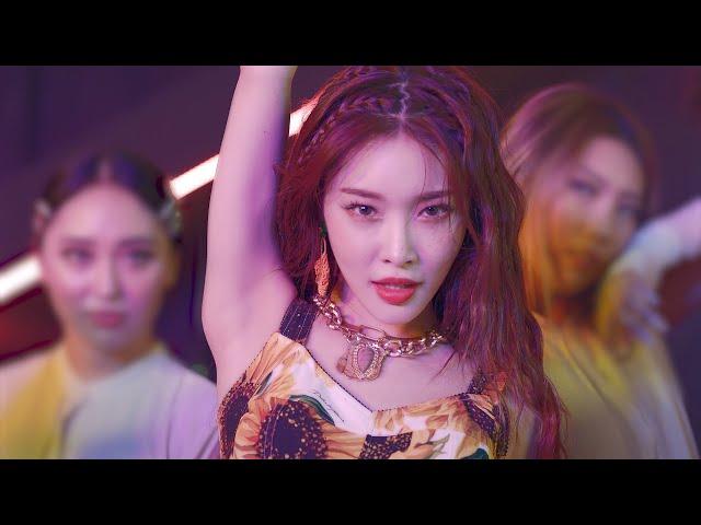 [D-DAY] CHUNG HA 청하 'PLAY' DANCE PERFORMANCE VIDEO | 4K