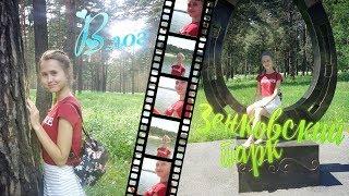 видео Оздоровительный комплекс «Белочка» (Мукачево)