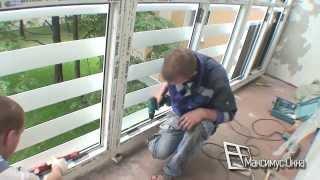 Максимус окна - остекление балкона от пола до потолка(, 2013-10-22T02:03:49.000Z)