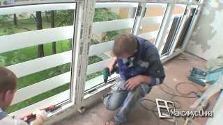 Максимус окна - остекление балкона от пола до потолка(Цены на остекление балконов и лоджий http://maximusokna.ru/ Французское остекление балкона от пола до потолка http://maximu..., 2013-10-22T02:03:49.000Z)