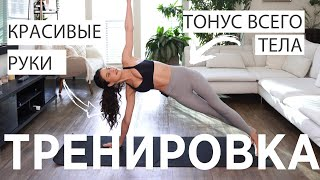 постер к видео Тренировка для всего тела. Самые эффективные 5 минут в вашей жизни.