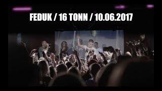 FEDUK | 16 TONN | 10.06.2017