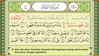 Karaoke Al Quran, Surah Al Insyiqaq