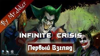 Infinite Crisis - Первый взгляд by Mr.Joker