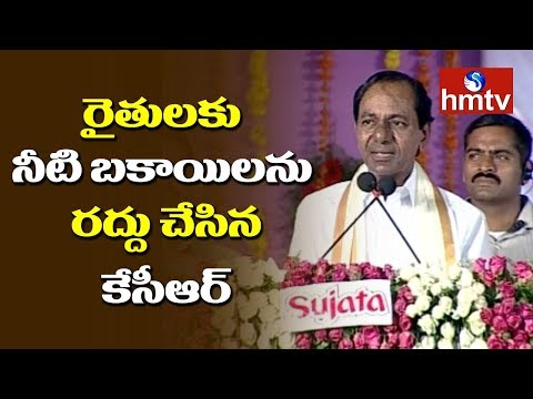 KCR Speech at Inauguration Ceremony Of Collectorate & SP Office | Telugu News | hmtv
