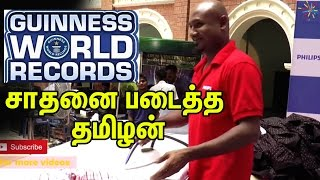 Guinness World Record by a Thamizhan - Ironing Marathan 100 Hours