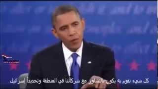 شاهد لماذا تريد امريكا ضرب سوريا وخلع بشار الاسد