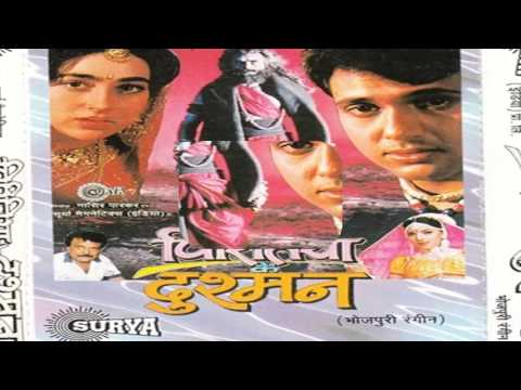 Sanjivani Bhojpuri Songs