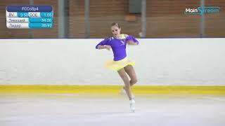 Соревнования по фигурному катанию на коньках Новый сезон День 2
