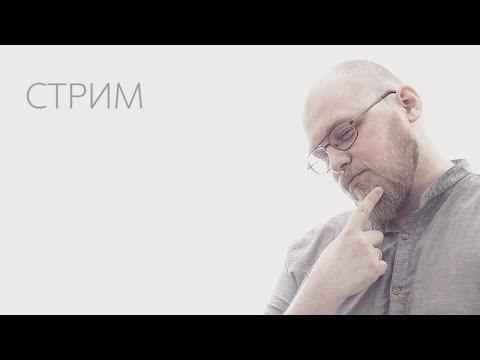 Клип Рамштайн, Любовь смерть и роботы, Крутой монтаж, Фантастика