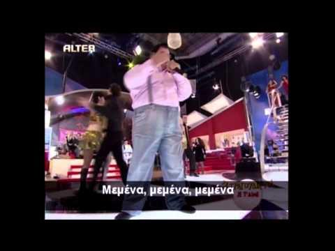 ▶ Katman - O Erastis sou (+Lyrics)