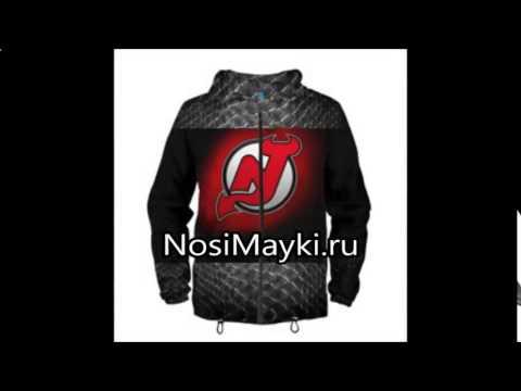 купить мужскую куртку в нижнем новгороде - YouTube