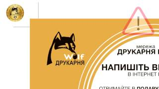 WOLF Вылеты под обрез(, 2017-02-28T09:43:08.000Z)