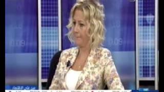 TRT Arapça-İktissaddiyat 28 08 2015