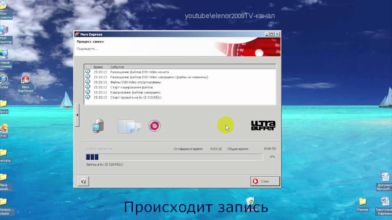 + dvd-rw disc verbatim 4. 7gb 4x < уп. 25 шт > на шпинделе < 43639 >, 935, 1032, купить. + mini dvd+rw disc verbatim 1. 4gb 4x < 43564 / 43565 >.