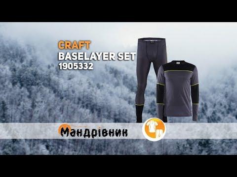Термобелье Craft Active 1905332 Baselayer Set Man