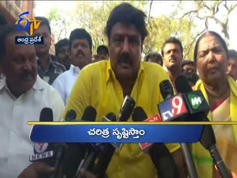 12 Noon   Ghantaravam   News Headlines   22nd March 2019   ETV Andhra Pradesh