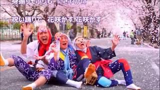 新沼謙治さんの曲を、前回の『盛川』に続いて今回は C/Wの『前田音頭』...