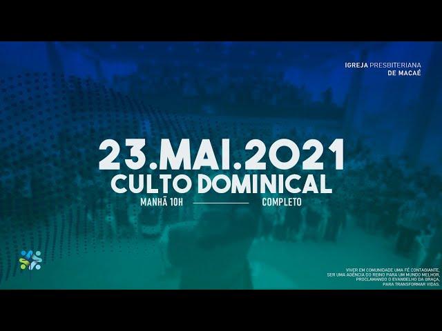 ESCOLA BÍBLICA DOMINICAL - 23/05/2021