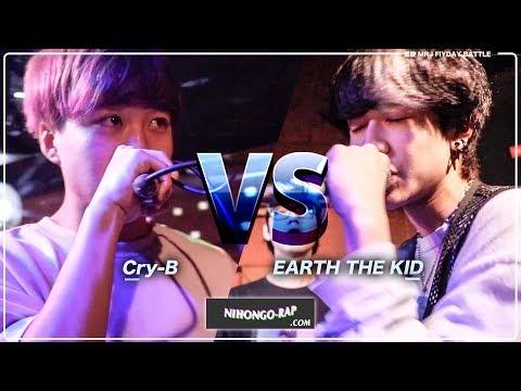 EARTH THE KID vs Cry-B | 凱旋MRJフライデー