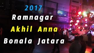 2017 Ramnagar Akhil Anna Palarambandi Procession Official Video - 2017