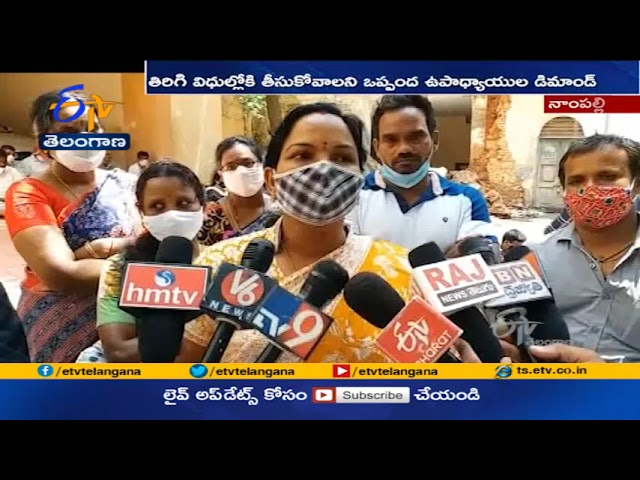 Arts, Crafts & Contract Teachers Demanding Should Take Back into Duties   at Nampally