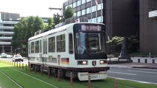 【熊本市電】幹線 A系統田崎橋行 熊本城・市役所前 Japan Kumamoto City Tram