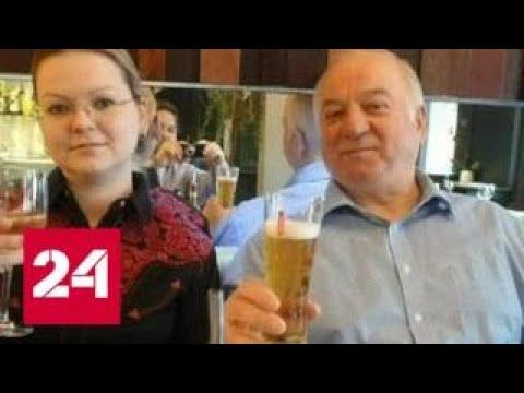 СК расследует покушение на дочь Скрипаля и убийство Глушкова