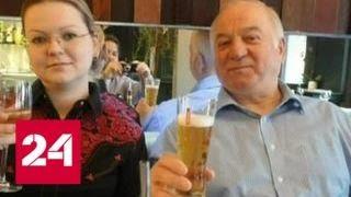 СК расследует покушение на дочь Скрипаля и убийство Глушкова - Россия 24