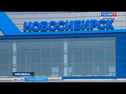Новый автовокзал планируют открыть в Новосибирске к концу года