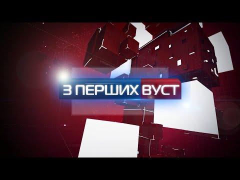 Ексклюзивне інтерв'ю з міським головою Ужгорода Богданом Андріївим
