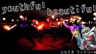 【SSSS.GRIDMAN】youthful beautiful|ヲタ芸【赤式】feat.雷哥