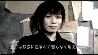 Be With プロデュースVOL.29 『ヴァルプルギスの夜』 大島美緒 検索動画 18