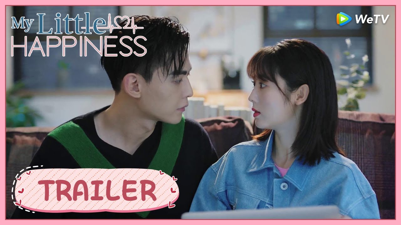 My Little Happiness   Trailer   The one you love also happens to love you   我的小确幸   ENG SUB