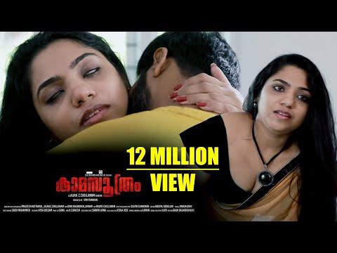 Kaamasuthram | കാമസൂത്രം (An Immoral Love Story) | Jajan C Chellanam | Jipsa Beegam