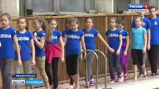 В Архангельске проходят соревнования по плаванию «Весёлый дельфин»
