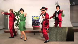 キングレコードのダンスミュージックレーベルVenus-BのオフィシャルWeb ...